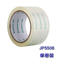 JP5508