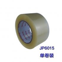 JP6015