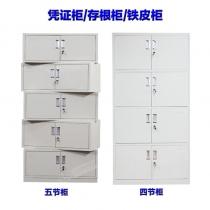3-存根柜