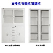玻璃柜-3