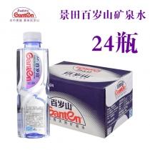 景田百岁山-24瓶