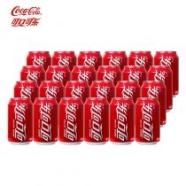 主图-可口可乐-5