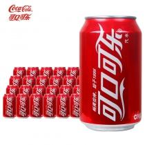 主图-可口可乐-1