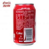 主图-可口可乐-3