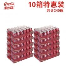 可口可乐-10箱