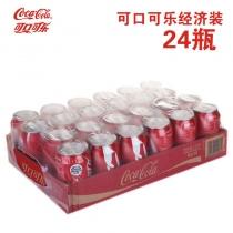可口可乐-1箱