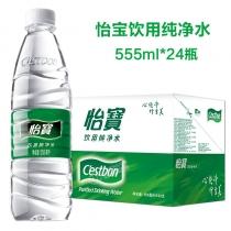 怡宝-555ml-24pcs