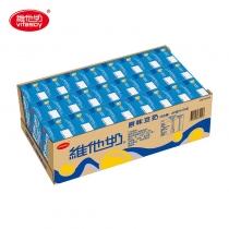 主图-原味维他奶-5