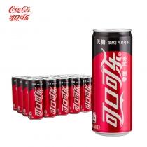主图-零度可乐-5