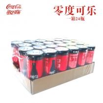 零度可乐-24瓶