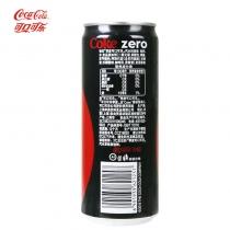 主图-零度可乐-4